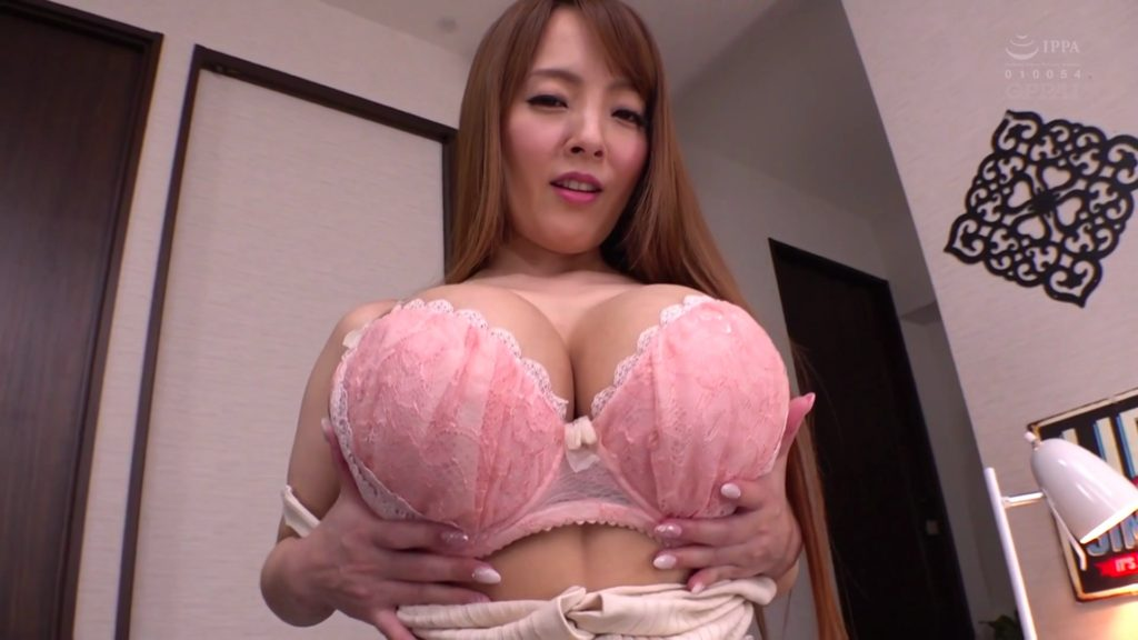 Busty Japanese in Lingerie